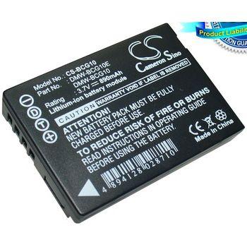 Baterie (ekv. DMW-BCG10E) pro Panasonic DMC TZ7, TZ6, ZS1, ZS7, ZX3, 890mAh