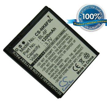 Baterie (ekv. BL-6F) pro Nokia N78, N79, N95 8GB, Li-ion 3,7V 1200mAh