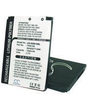 Baterie pro HP iPaq 214, Li-Ion 3,7V 2200mAh