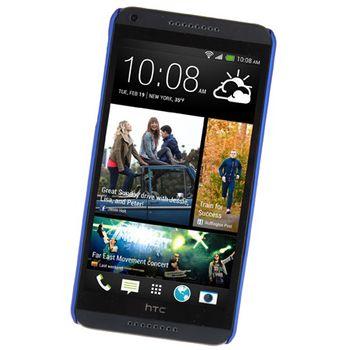 Brando pogumovaný zadní kryt pro HTC Desire 816, černý