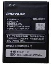 Lenovo baterie BL219 pro Lenovo A768t/A850+/A889/ A916/S856/S860, 2500 mAh Li-Pol, eko-bal