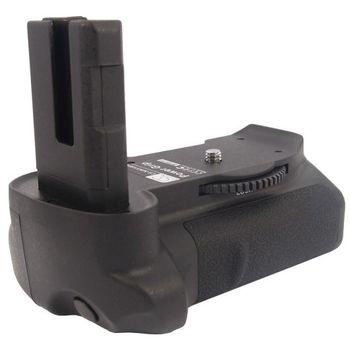 Grip bateriový pro Nikon D5100, D5200 se spouští