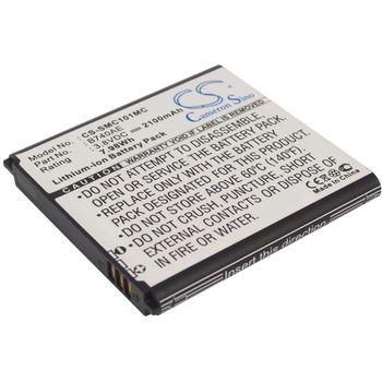 Baterie pro Samsung Galaxy S4 Zoom 2100mAh, Li-ion
