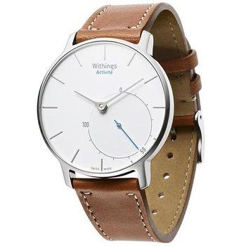 Withings Activité hodinky s monitorem aktivit, stříbrná