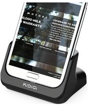 Kidigi dobíjecí a synchronizační kolébka pro Samsung Galaxy Note 2 + slot pro náhradní baterii