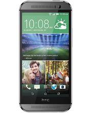 HTC One (M8S) 16GB Single SIM, šedý