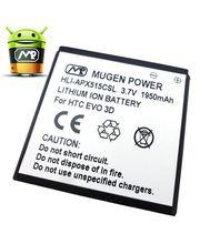 Baterie Mugen Power Extended 1950mAh pro HTC Sensation/XE/EVO 3D