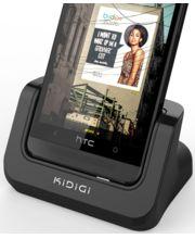 Kidigi dobíjecí a synchronizační kolébka pro HTC ONE