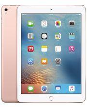 Apple iPad Pro 9.7 32GB Wi-Fi Cellular, růžový