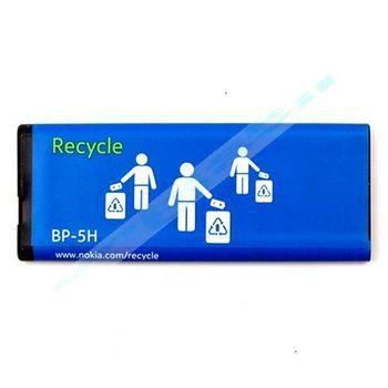 Nokia originální baterie BP-5H Li-Ion 1300mAh