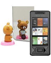 Fólie Brando zrcadlová - Sony Ericsson Xperia X1