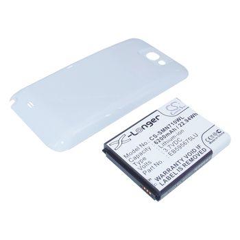 Baterie pro Samsung Galaxy Note II - rozšířená, 6200mAh, Li-ion - bílý kryt