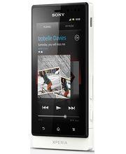 Sony Xperia sola (MT27i) - bílá