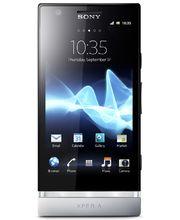 AKCE: Sony Xperia P 16GB, stříbrná + hodinky Sony SmartWatch ZDARMA