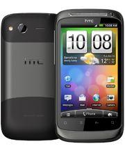 HTC Desire S stříbrná