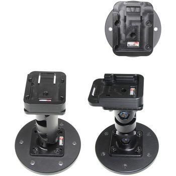 Brodit kompletní set montážního podstavce včetně MultiMove clipu, délka 138 mm, hliník, (215518)